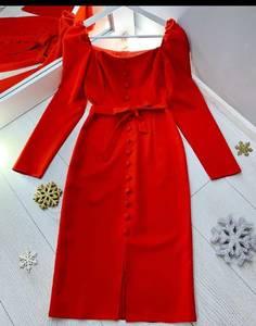 Платье короткое облегающее Ю2209