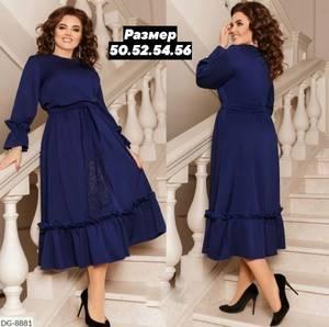 Платье короткое с длинным рукавом Ю2239