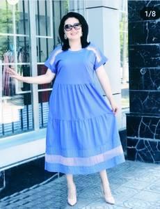 Платье длинное нарядное Ю2288