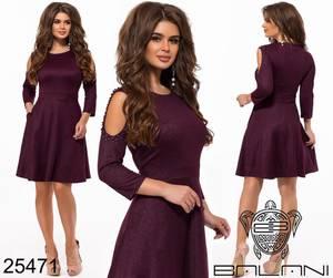 Платье короткое современное Ю2546