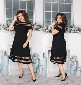 Платье короткое нарядное Ю3926