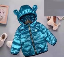 Куртка Ю5644