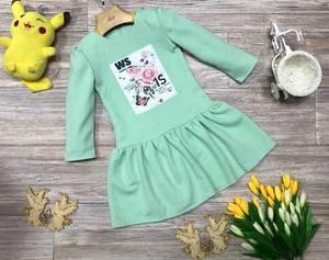 Платье Ш0484