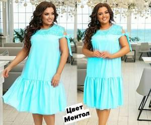 Платье короткое летнее Я7942