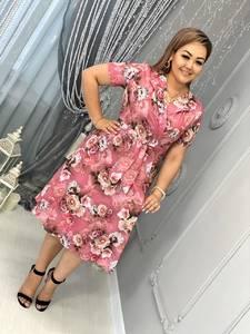 Платье короткое с принтом Я7972
