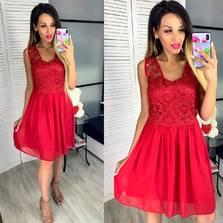 Платье Ч1833