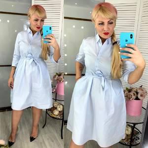 Платье короткое нарядное Ц7212