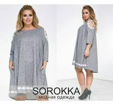 Платье Ч9995