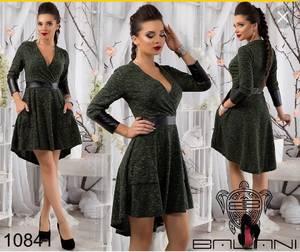 Платье короткое современное Ш1863