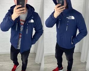 Куртка Ю5463