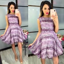 Платье Ц9473