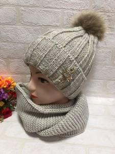 Шапка и шарф Хомут Ю1346