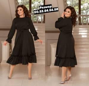 Платье короткое с длинным рукавом Ю2240