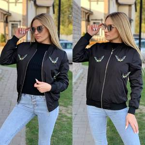 Куртка Ц5218