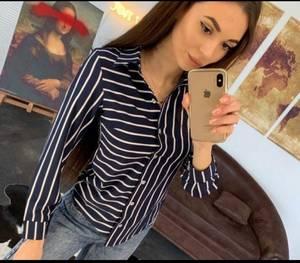 Рубашка с длинным рукавом Я1809