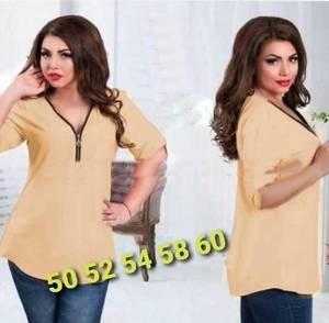 Блуза офисная Я4404
