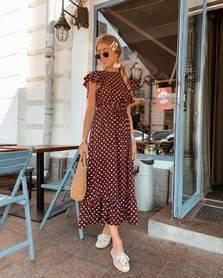 Платье А01534