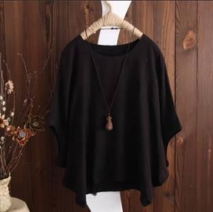 Блуза нарядная А37754