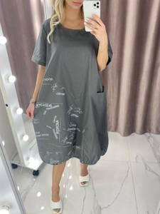 Платье короткое летнее А37808