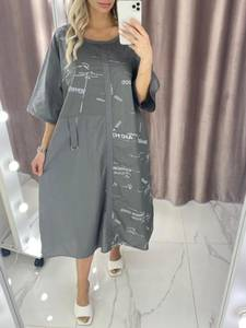 Платье короткое летнее А37809