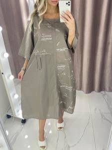 Платье короткое летнее А37812