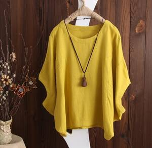 Блуза нарядная А37755