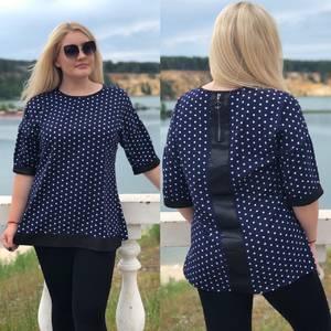 Блуза нарядная Ш0157