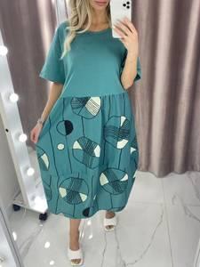 Платье короткое летнее А37823