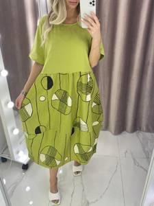 Платье короткое летнее А37825