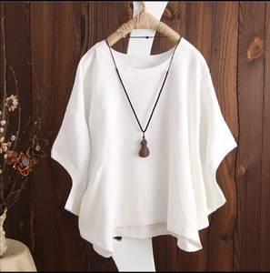 Блуза нарядная А37756