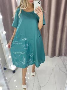 Платье короткое летнее А37804