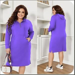 Платье короткое с длинным рукавом А55024