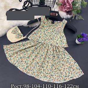 Платье А47390
