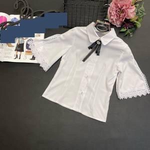 Рубашка А47399