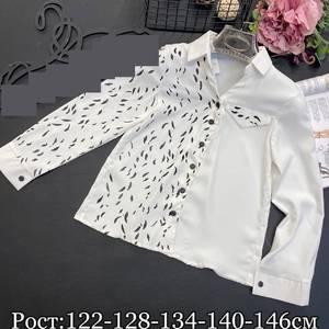 Рубашка А47450