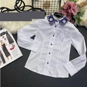 Рубашка А47453
