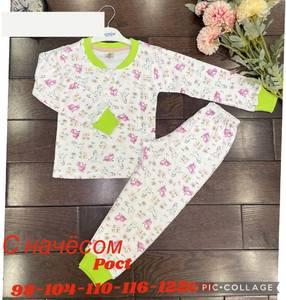Пижама на флисе А56857