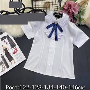 Рубашка А47455