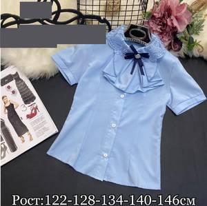 Рубашка А47456