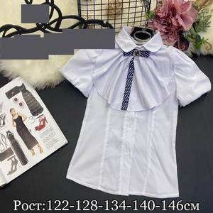 Рубашка А47457