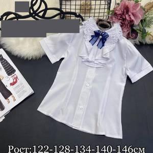 Рубашка А47458