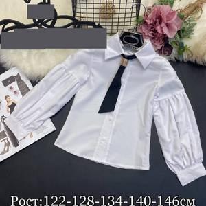 Рубашка А47459