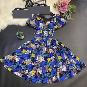 Платье А47466
