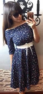 Платье П2958