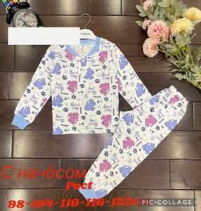 Пижама на флисе А56858