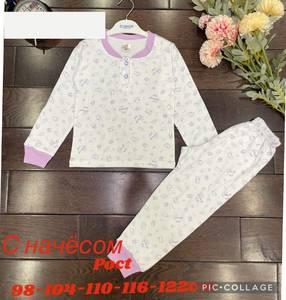 Пижама на флисе А56859
