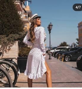Платье длинное нарядное А31288