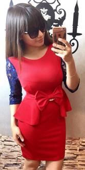 Платье П2961