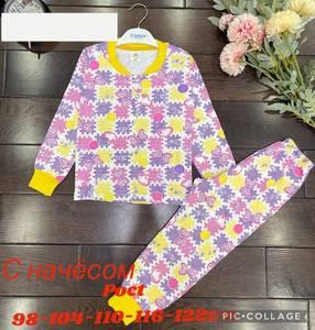 Пижама на флисе А56860