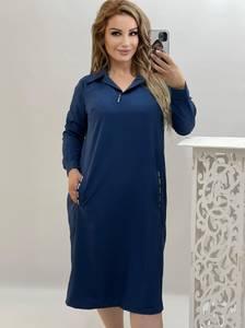 Платье короткое с длинным рукавом А48233